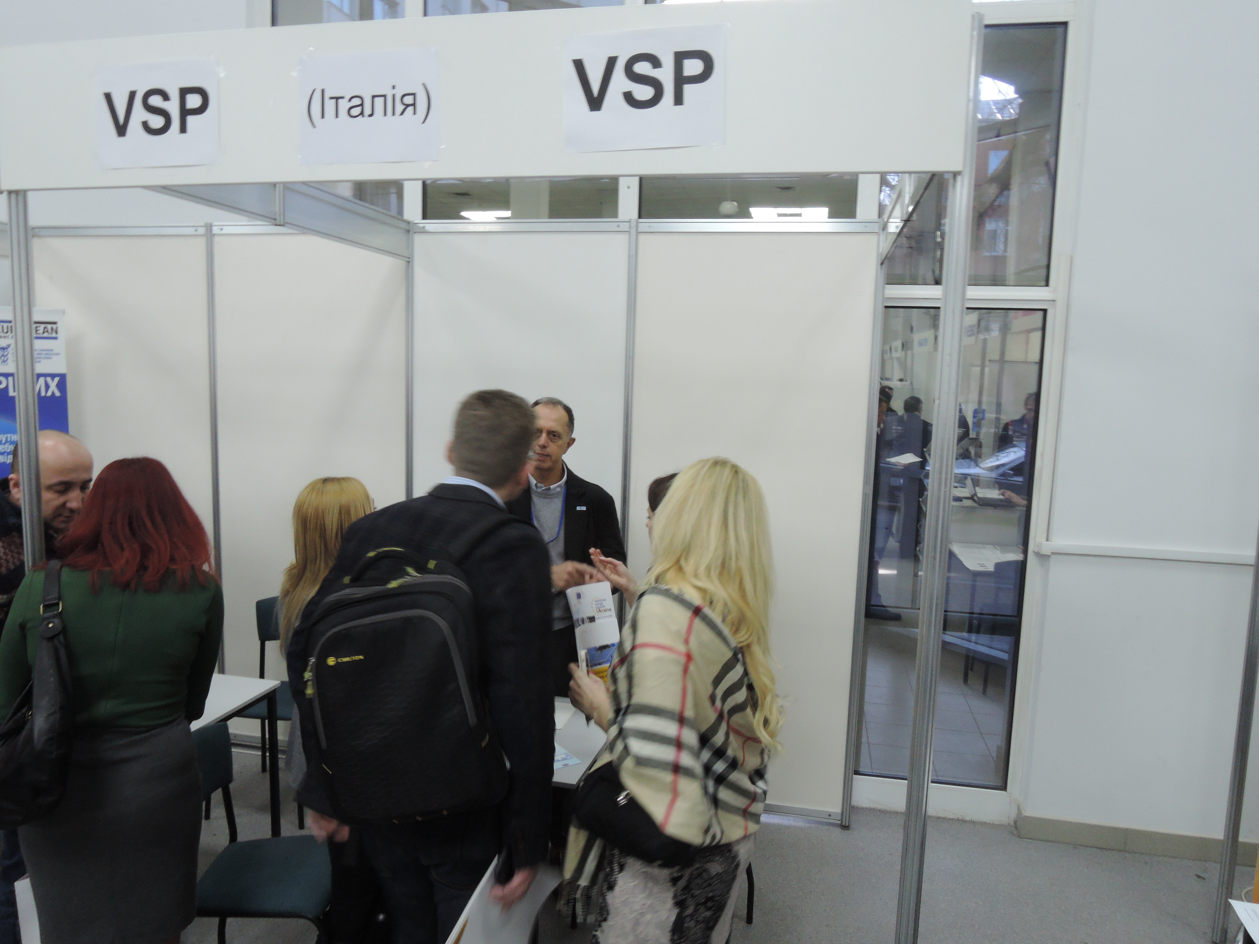 VSP in Ucraina per sostenere le SME